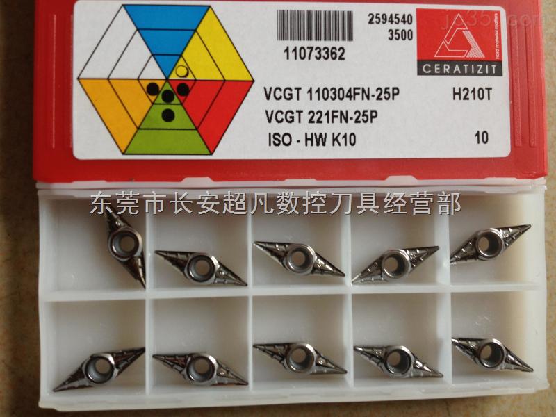 森拉天时 VCGT110304FN-25P H210T