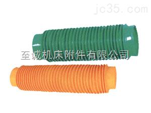 圆筒式防护罩参数