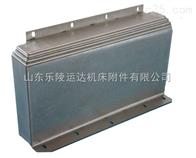 850不锈钢防护罩