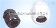 塑料电缆防水接头