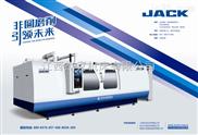 MMB1320×500精密半自动外圆磨床厂,价格