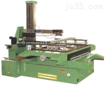 DK7780电火花线切割机床