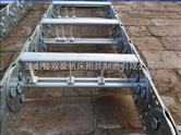 TL--125型桥式钢铝拖链