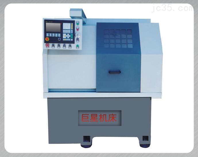 cjx0632-线轨数控车床-玉环县巨星机床厂