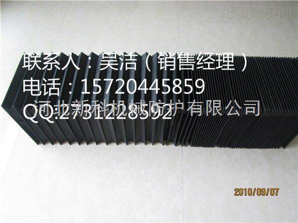 卧式数控铣床横梁导轨防护罩金大制造专业