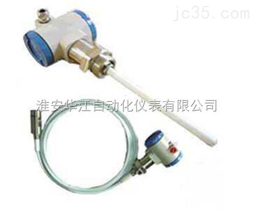 电感式液位变送器,电感式液位变送器厂家
