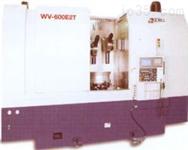 油机WV550/600E2T铝轮毂车床专用数控立式车床