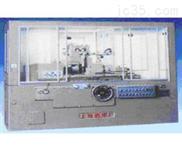 SA7520 万能螺纹磨床