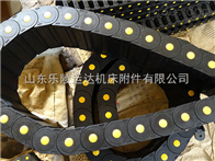 机床能源链(机床塑料拖链)