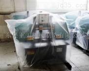 GT4220双立柱金属带锯床数控金属带锯床卧式金属带锯床