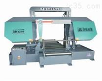 GH4270 (4280)龙门式金属带锯床