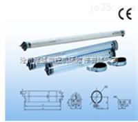 JL37防水,防爆,机床荧光灯