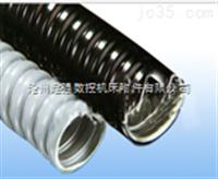供应JSB包塑金属软管