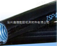 供应JSP平包塑金属软管