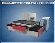 金属竞技宝激光切割机不锈钢板激光切割机