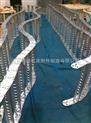 热销供应利信=钢制坦克链耐摩擦、渗碳、镀锌304不锈钢材质--唐山经销