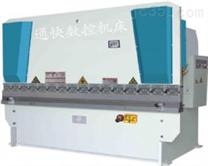 安徽数控机床液压数控板料折弯机通快品质保证