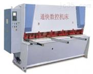 安徽通快WC67Y-300/3200折弯机 大型数控折弯机