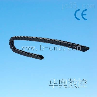 华奥10系列电缆拖链