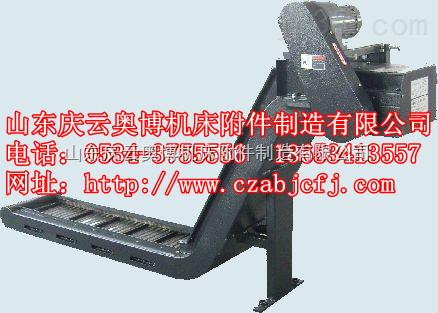 沈阳刮削板式排屑机,磁性排屑机,链板式排屑机,螺旋式排屑机
