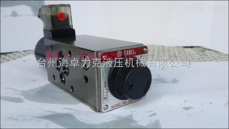 欣三立SANLI叠加式电磁流量阀
