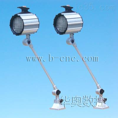 华奥JL50C机床工作灯