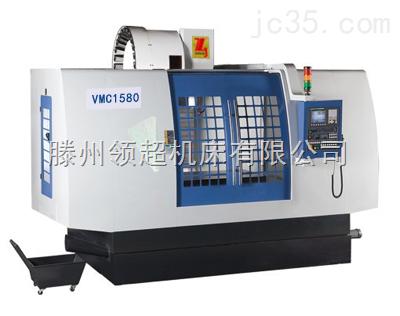 VMC1580加工中心/1580硬轨加工中心含税价格多少
