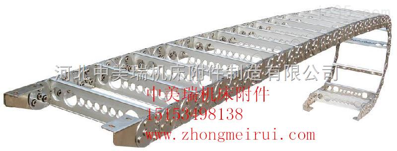 T100型钢铝拖链