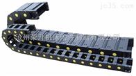 坦克式塑料拖链、耐磨塑料拖链、桥式塑料拖链、尼龙塑料拖链、塑料拖链厂家