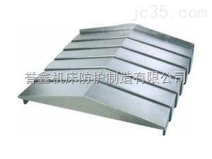 专业生产质冷板板防护罩