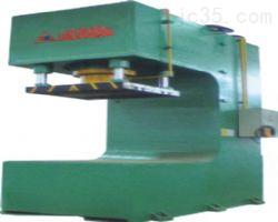 供应C型油压机