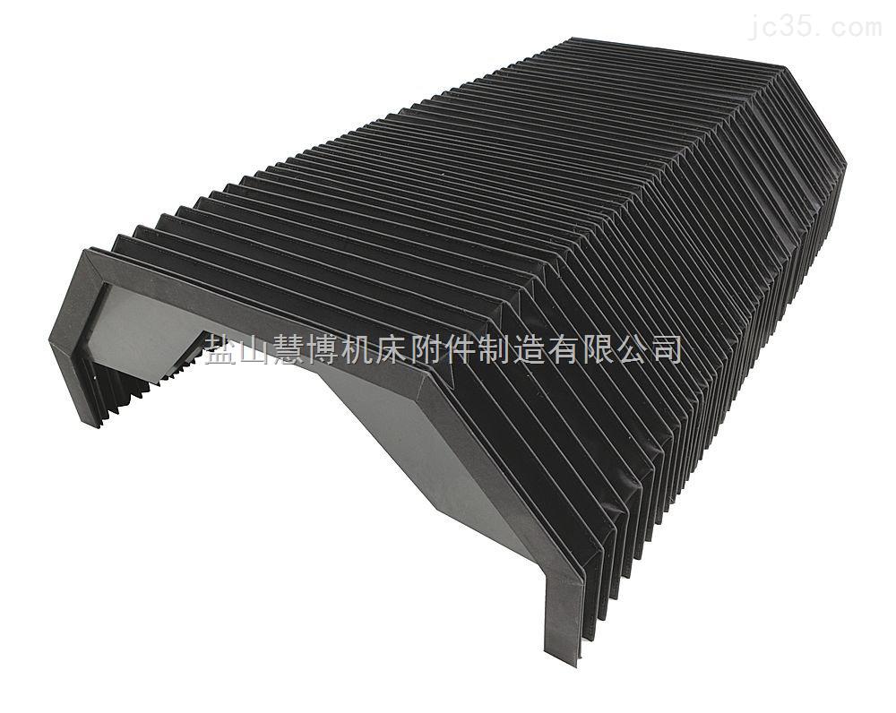柔性风琴防护罩制造厂家