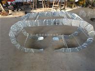TLG125型钢铝拖链