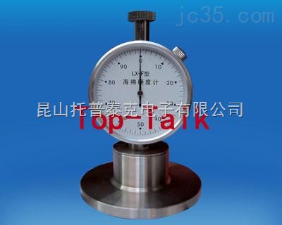 LX-F型海绵硬度计|LX-F海绵硬度计|泡棉硬度计-邵氏硬度计厂家