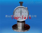 LX-F型海绵硬度计