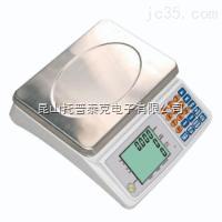 ACS计数秤 昆山电子计数秤 昆山电子计数称-电子称公司