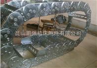 TL65型鋼鋁拖鏈