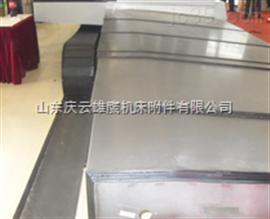 伸縮式鋼板防護罩