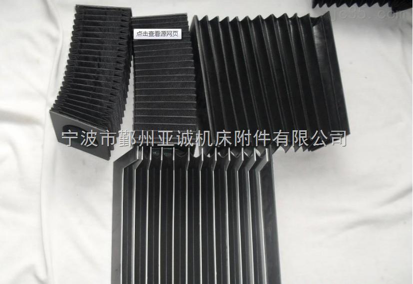 宁海风琴式防护罩