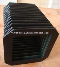 慈溪风琴式防护罩