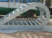 慈溪钢制拖链
