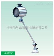 【工作灯】具有防爆防腐蚀 防潮 保证工作灯质量+服务