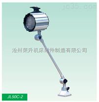 JB-001白炽工作灯,明亮不伤眼竞技宝下载工作灯