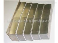 平行钢板防护罩,拱写油分廖不锈钢防护罩