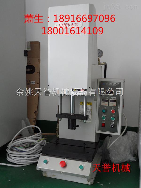 质台式单柱油压机