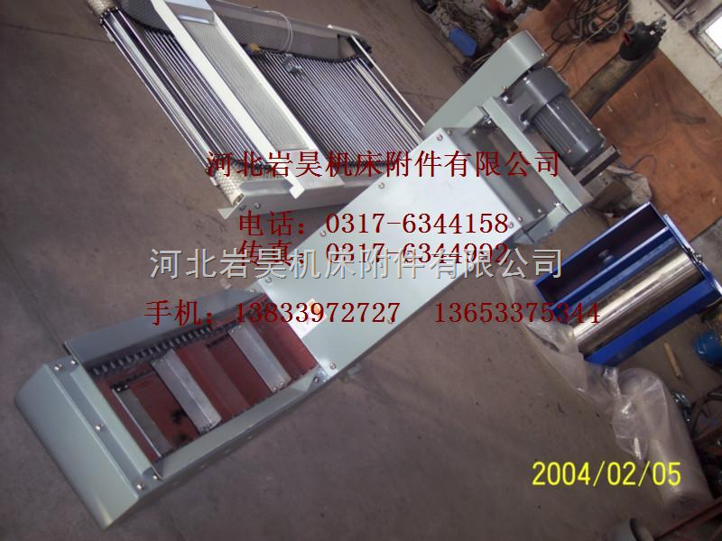 链板式排屑机  技术指导