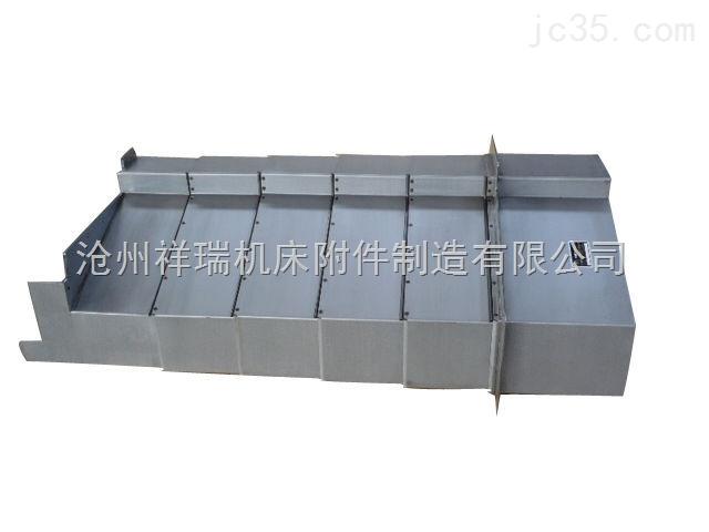 祥瑞钢制伸缩式导轨防护罩