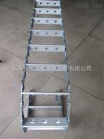TL65钢制拖链,TL65钢制拖链价格,TL65钢制拖链厂