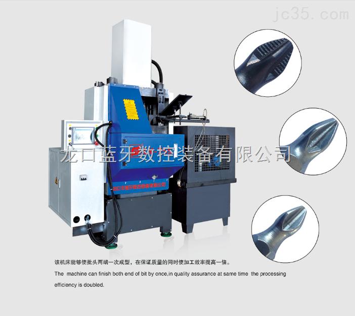 供应蓝牙LY25-75S两端一次成型 批头冷挤压机床 螺纹挤压机床