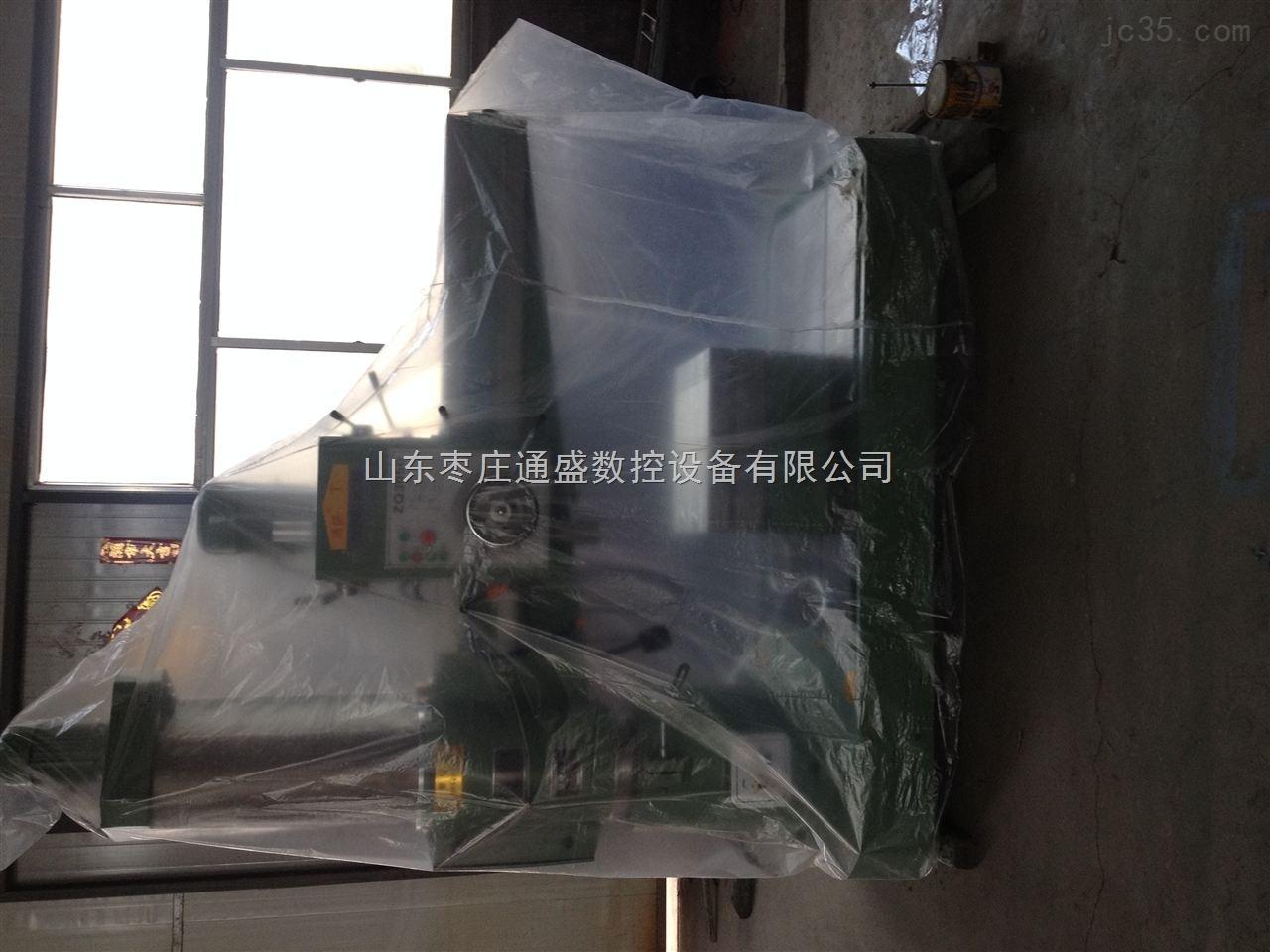 Z3050×16型摇臂钻床